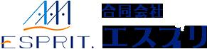 大型トラックドライバー求人中|岡崎市で運送会社は合同会社エスプリ
